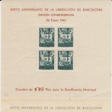 Sellos: BARCELONA .- 1945 VIU ANIV. LIBERACIÓN BARCELONA NE 27 Y NE 28 SIN GOMA NI FIJASELLOS. Lote 102487843
