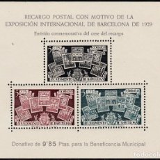 Sellos: BARCELONA.- 1945 CONMEMORACION CESE RECARGO - NUM. NE31. Lote 102488111