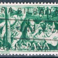 Sellos: ESPAÑA SERIE EDIFIL 1692 USADO. Lote 102745543