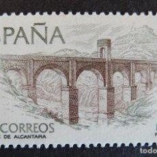 Sellos: ESPAÑA 1974 PUENTE DE ALCANTARA - SERIE HISPANIA+ROMA - EDIFIL 2185 - NUEVO SIN CHARNELA. Lote 103838775