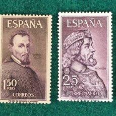Sellos: AÑO 1963. PERSONAJES ESPAÑOLES. Nº 1536/39. Lote 103840495