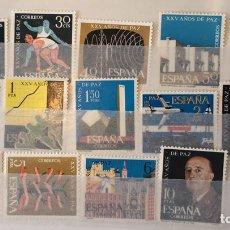 Sellos: AÑO 1964. XXV AÑOS DE PAZ ESPAÑOLA. Nº 1576/88. Lote 103841659