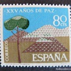 Sellos: ESPAÑA 1964 - XXV AÑOS DE PAZ - 80 CTS - EDIFIL 1581 - NUEVO SIN CHARNELA. Lote 103842347