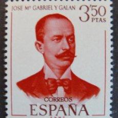 Sellos: ESPAÑA 1970 - LITERATOS - JOSE Mª GABRIEL Y GALAN - 3,50 PTAS - EDIFIL 1995 - NUEVO SIN CHARNELA. Lote 103842643