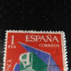 Sellos: USADO. AÑO 1966. EDIFIL 1709. SALÓN DE ARTES GRÁFICAS, ENVASE Y EMBALAJE. GRAPHISPACK 66.. Lote 103925515
