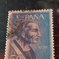 Sellos: USADO. AÑO 1966. EDIFIL 1708. PERSONAJES ESPAÑOLES.. Lote 103926007