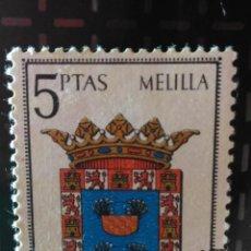 Sellos: USADO. AÑO 1966. EDIFIL 1703. ESCUDOS DE LAS CAPITALES DE PROVINCIA ESPAÑOLAS Y DE ESPAÑA. MELILLA.. Lote 103932983