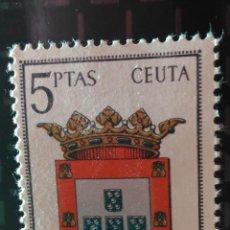 Sellos: USADO. AÑO 1966. EDIFIL 1702. ESCUDOS DE LAS CAPITALES DE PROVINCIA ESPAÑOLAS Y DE ESPAÑA. CEUTA.. Lote 103933087