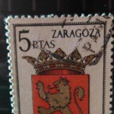 Sellos: USADO. AÑO 1966. EDIFIL 1701. ESCUDOS DE LAS CAPITALES DE PROVINCIA ESPAÑOLAS Y DE ESPAÑA. ZARAGOZA.. Lote 103933219