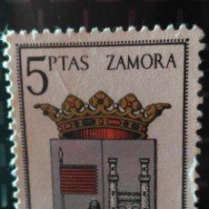 Sellos: USADO. AÑO 1966. EDIFIL 1700. ESCUDOS DE LAS CAPITALES DE PROVINCIA ESPAÑOLAS Y DE ESPAÑA. ZAMORA. Lote 103933327