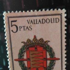 Sellos: USADO. AÑO 1966. EDIFIL 1698. ESCUDOS DE LAS CAPITALES DE PROVINCIA ESPAÑOLAS Y DE ESPAÑA. VALLADOLI. Lote 103933583