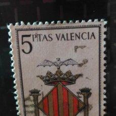Sellos: USADO. AÑO 1966. EDIFIL 1697. ESCUDOS DE LAS CAPITALES DE PROVINCIA ESPAÑOLAS Y DE ESPAÑA. VALENCIA.. Lote 103933683