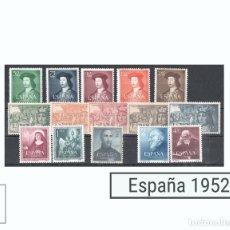 Sellos: SELLOS ESPAÑA AÑO 1952 COMPLETO – EDIFIL 1106-1118 - NUEVOS. Lote 104031171