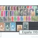 Sellos: SELLOS ESPAÑA AÑO 1955 COMPLETO - EDIFIL 1143-1184 - NUEVOS. Lote 142844925