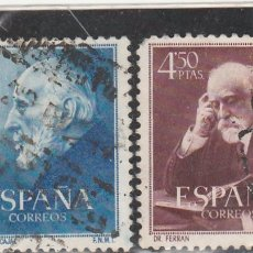 Briefmarken - ESPAÑA 1952 - EDIFIL NROS. 1119-20 - USADOS - el 1120 romo - 104044004