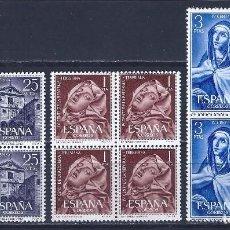 Sellos: EDIFIL 1428-1430 IV CENTENARIO REFORMA TERESIANA 1962 (SERIE COMPLETA EN BLOQUES DE 4). MNH **. Lote 104119271