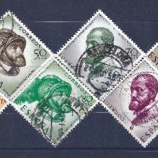 Sellos: EDIFIL 1224-1231 IV CENTENARIO DE LA MUERTE DE CARLOS I DE ESPAÑA Y V DE ALEMANIA (COMPLETA).. Lote 104269791