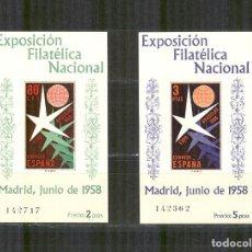 Sellos: EDIFIL1222/23 H.B.EXPOSICION BRUSELAS 1958 NUEVAS PERFECTO ESTADO. Lote 104274911