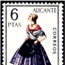 Sellos: ESPAÑA 1967 - TRAJES TIPICOS REGIONALES - ALICANTE - EDIFIL Nº 1769** . Lote 104278067
