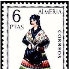 Sellos: ESPAÑA 1967 - TRAJES TIPICOS REGIONALES - ALMERIA - EDIFIL Nº 1770** . Lote 104278207