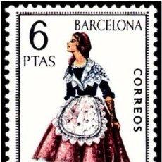 Sellos: ESPAÑA 1967 - TRAJES TIPICOS REGIONALES - BARCELONA - EDIFIL Nº 1774** . Lote 104278515