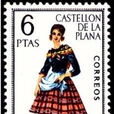 Sellos: ESPAÑA 1967 - TRAJES TIPICOS REGIONALES - CASTELLON - EDIFIL Nº 1778** . Lote 104279419