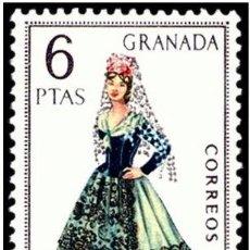 Sellos: ESPAÑA 1968 - TRAJES TIPICOS REGIONALES - GRANADA - EDIFIL Nº 1846** . Lote 104297719