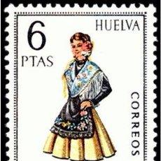 Sellos: ESPAÑA 1968 - TRAJES TIPICOS REGIONALES - HUELVA - EDIFIL Nº 1849** . Lote 104298119