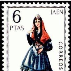 Sellos: ESPAÑA 1969 - TRAJES TIPICOS REGIONALES - JAEN - EDIFIL Nº 1899** . Lote 104301915