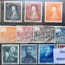 Sellos: SELLOS DE ESPAÑA AÑO 1952 (*) NUEVOS SIN GOMA AÑO COMPLETO. Lote 104317103