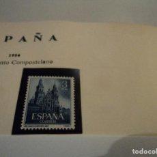 Sellos: 1954, EDIFIL 1131**, AÑO SANTO COMPOSTELANO. Lote 104404687
