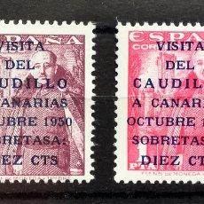 Sellos: ESPAÑA 1951 Nº 1088/89** VISITA DEL CAUDILLO A CANARIAS,LUJO,NUEVO SIN FIJASELLOS, SIN MANCHAS OXIDO. Lote 195141463