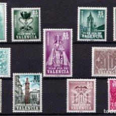 Sellos: VALENCIA PLAN SUR 1963-1985 - SERIE COMPLETA 11 SELLOS EDIFIL 1-11. Lote 178446156