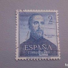 Sellos: 1952 - II CENTENARIO - EDIFIL 1118 - CENTRADO - IV CENTENARIO DE LA MUERTE DE SAN FRANCISCO JAVIER.. Lote 105287959