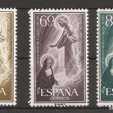 Sellos: ESPAÑA 1957.SAGRADO CORAZON DE JESUS. EDIFIL Nº 1206-1208. NUEVO SIN CHARNELA.. Lote 105318819