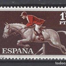 Sellos: ESPAÑA - SELLO NUEVO CON CHARNELA. Lote 126067006