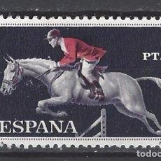 Sellos: ESPAÑA - SELLO NUEVO CON CHARNELA. Lote 126067015