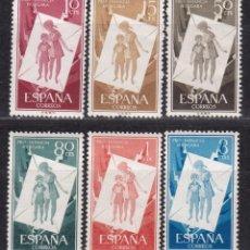 Sellos: 1956 EDIFIL Nº 1200 / 1205 / ** /. Lote 105626543
