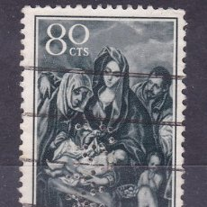 Sellos: AA13-NAVIDAD 1955. PERFORADO USMC. Lote 105653603