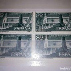 Sellos: EDIFIL Nº 1199. AÑO 1956. BLOQUE DE CUATRO. NUEVO. Lote 105801775