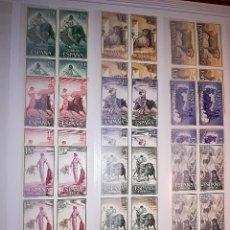 Sellos: EDIFIL Nº 1254-69. AÑO 1960. TAUROMAQUIA. BLOQUE DE CUATRO NUEVO. Lote 113521208