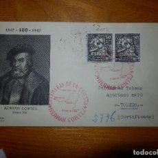 Sellos: SOBRE S.F.C - EDIFIL 1012 - IV CENTENARIO NACIMIENTO DE CERVANTES - MATASELLOS CASTILLEJA 2-12 -1947. Lote 105863115