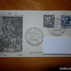 Sellos: SOBRE S.F.C - EDIFIL 1012, 1013 - IV CENTENARIO NACIMIENTO DE CERVANTES - 10-12 -1947 . Lote 105863147