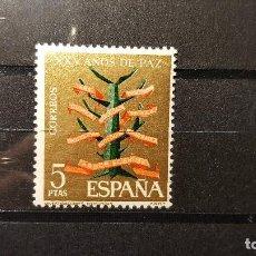 Sellos: SELLO NUEVO ESPAÑA 1964. XXV AÑOS DE PAZ. INVESTIGACION. 1 DE ABRIL DE 1964. Lote 106035131