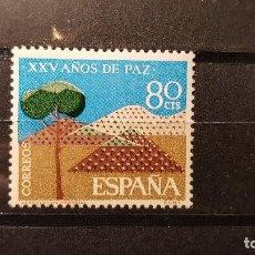 Sellos: SELLO NUEVO ESPAÑA 1964. XXV AÑOS DE PAZ. REPOBLACION FORESTAL. 1 DE ABRIL DE 1964. Lote 106035159