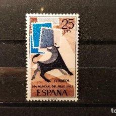 Sellos: SELLO NUEVO ESPAÑA 1965. DIA MUNDIAL DEL SELLO. 6 DE MAYO DE 1965. Lote 106035203