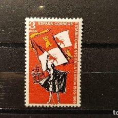 Sellos: SELLO NUEVO ESPAÑA 1965. IV CENTº FUNDACION S. AGUSTIN (FLORIDA) CONJUNTA CON EEUU. 28 AGOSTO 1965. Lote 106035255