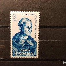 Sellos: SELLO NUEVO ESPAÑA 1965. IV CENTº EVANGELIZACION FILIPINAS. P. ANDRES DE URDANETA. 3 DICIEMBRE 1965. Lote 106035699
