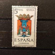 Sellos: SELLO NUEVO ESPAÑA 1965. ESCUDOS PROVINCIAS.ESCUDO DE SEVILLA. 9 AGOSTO 1965. Lote 106035747