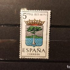 Sellos: SELLO NUEVO ESPAÑA 1965. ESCUDOS PROVINCIAS.ESCUDO DE RIO MUNI. 9 AGOSTO 1965. Lote 106035807